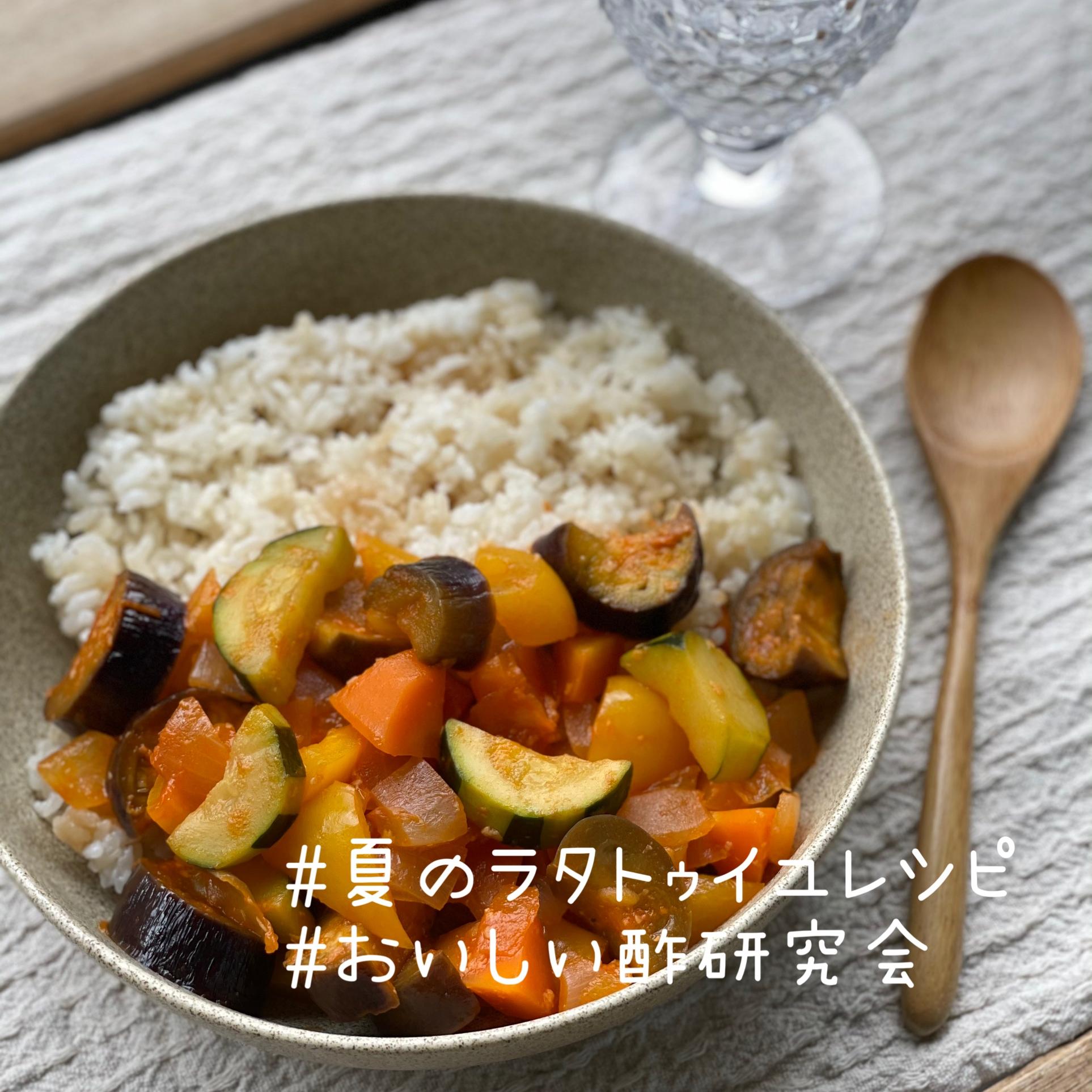 (レシピ)トマトソースアレンジ:夏のラタトュイユ丼