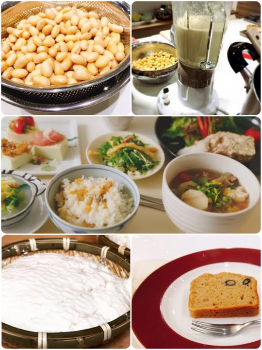 (豆腐研究会)-開催報告-第2回おとうふを楽しむ豆腐研究会