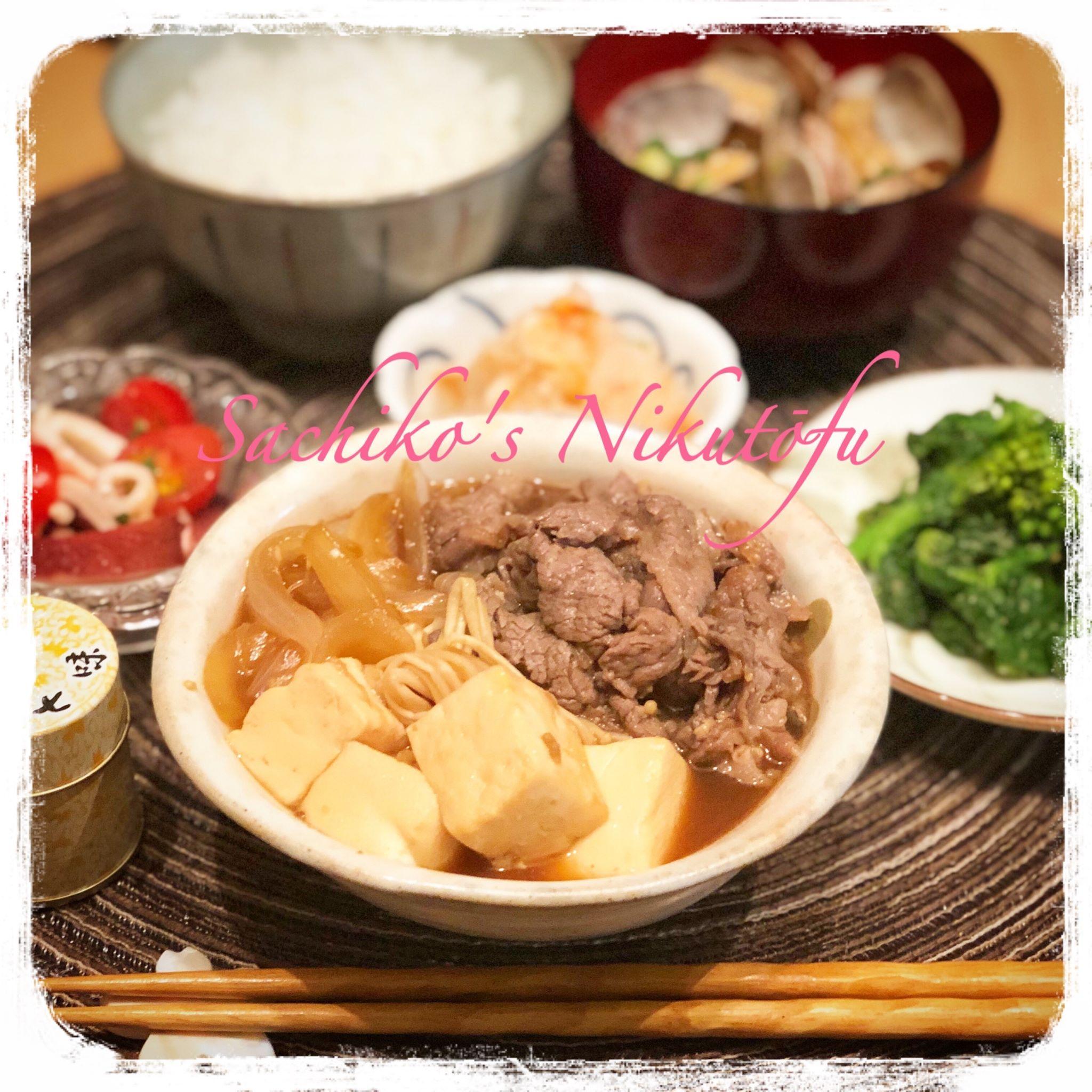 (美奈先生のレシピ小説)第3話 時短で美味しい!女心と肉豆腐~流行りじゃないのよ、麹は♡
