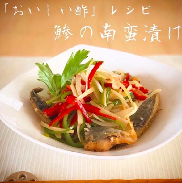 【レシピ】鯵と春野菜の南蛮漬け