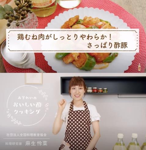 (レシピ)鶏むね肉を使ったさっぱり酢豚