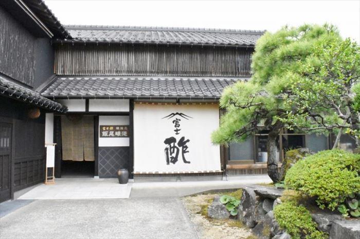 (発酵食研究会)-活動報告-富士酢の醸造元見学に行ってきました!