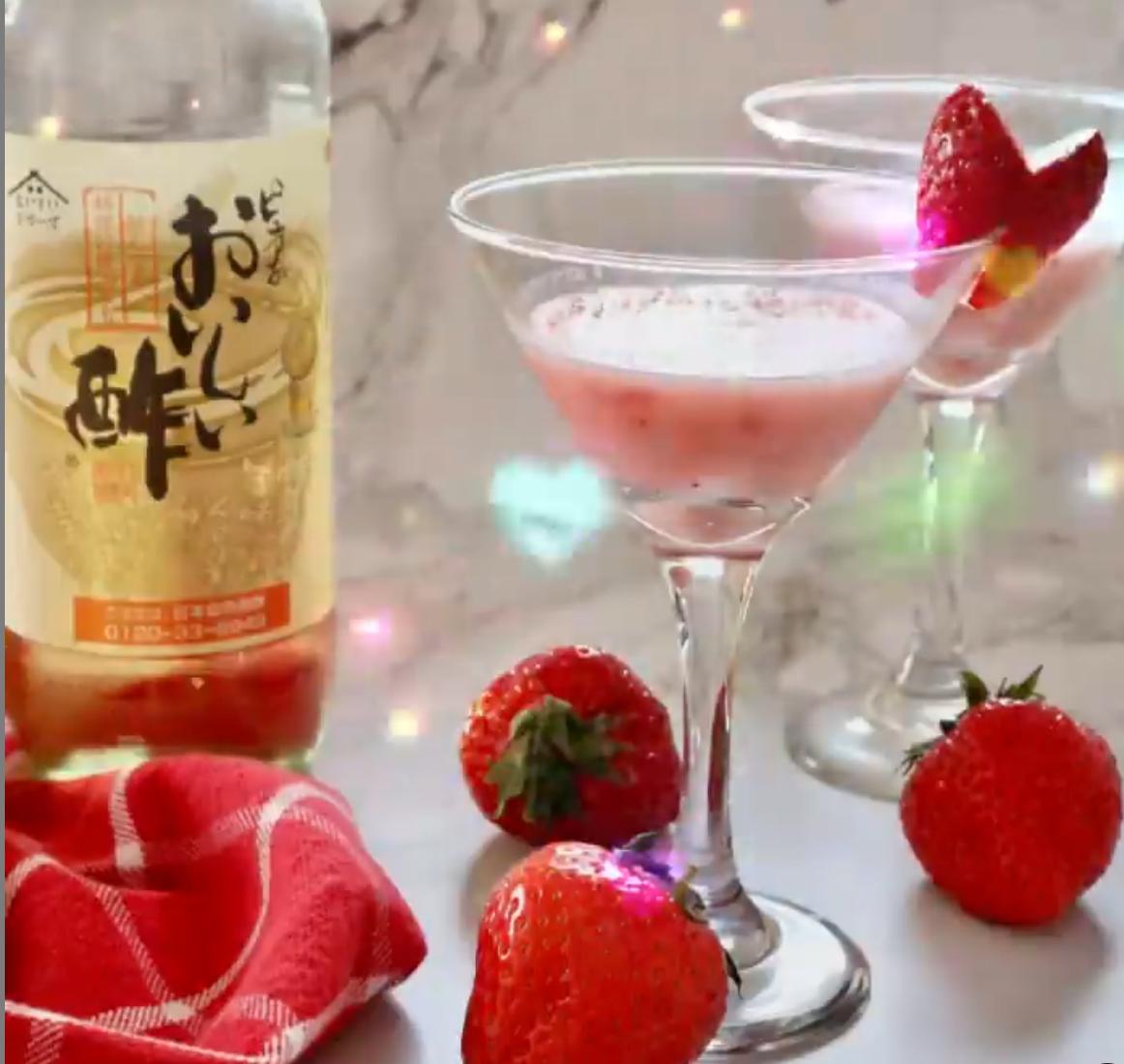 (レシピ)おいしい酢苺甘酒